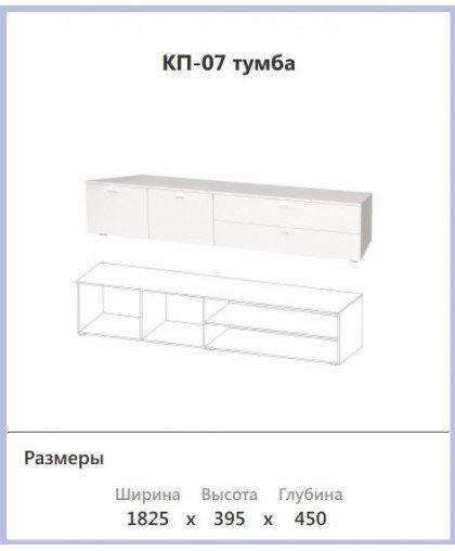 КП-07 Тумба КАПРИ